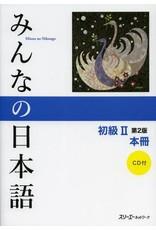 3A Corporation MINNA NO NIHONGO SHOKYU [2ND ED.] VOL. 2 TEXTBOOK W/CD