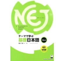 KUROSHIO - NEJ: A NEW APPROACH TO ELEMENTARY JAPANESE VOL. 2