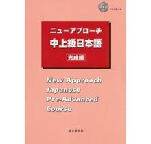 NIHONGO KENKYUSHA - NEW APPROACH INTERMEDIATE JAPANESE PRE-ADVANCED COURSE W/CDS