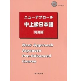 NEW APPROACH INTERMEDIATE JAPANESE PRE-ADVANCED COURSE W/CDS