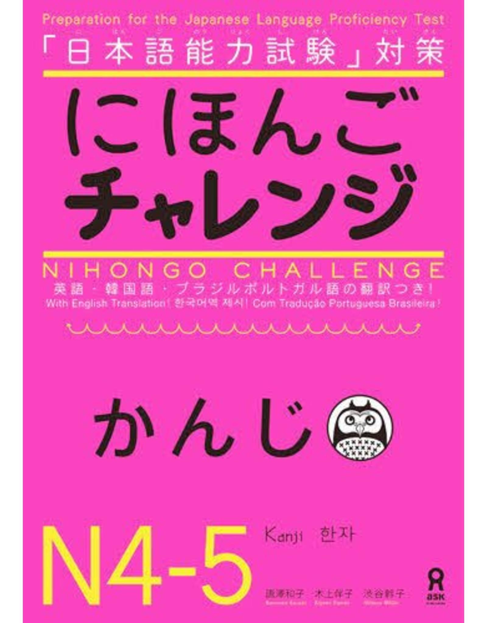 ASK NIHONGO CHALLENGE KANJI N4 -5 : PREPARATION FOR JLPT WITH ENGLISH TRANSLATION