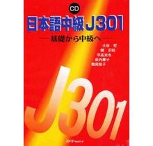 3A Corporation - NIHONGO CHUKYU J301: CD