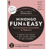ASK - NIHONGO FUN & EASY -SURVIVAL JAPANESE CONVERSATION FOR BEGINNERS-