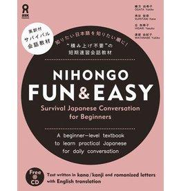 ASK NIHONGO FUN & EASY -SURVIVAL JAPANESE CONVERSATION FOR BEGINNERS-