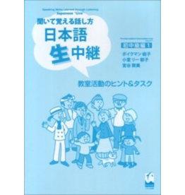 KUROSHIO NIHONGO NAMA CHUKEI FOR BEGINNERS AND PRE-INTERMEDIATE (1) HINTS AND TASKS