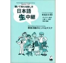 KUROSHIO - NIHONGO NAMA CHUKEI FOR BEGINNERS AND PRE-INTERMEDIATE (2) HINTS AND TAKS