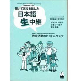 KUROSHIO NIHONGO NAMA CHUKEI FOR BEGINNERS AND PRE-INTERMEDIATE (2) HINTS AND TAKS