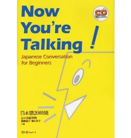 3A Corporation NOW YOU'RE TALKING! JAPANESE CONVERSATION FOR BEGINNERS