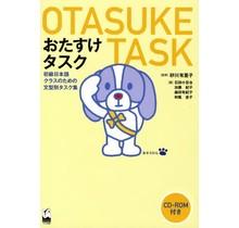 KUROSHIO - OTASUKE TASK