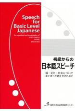 BONJINSHA SHOKYU KARA NO NIHONGO - SPEECH FOR BASIC LEVEL JAPANESE