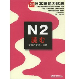 UNICOM THE PREPARATORY COURSE FOR THE JLPT N2 YOMU BUNSHO NO BUNPOU/DOKKAI
