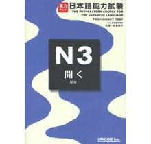 UNICOM - THE PREPARATORY COURSE FOR THE JLPT N3 KIKU CHOKAI W/ CD