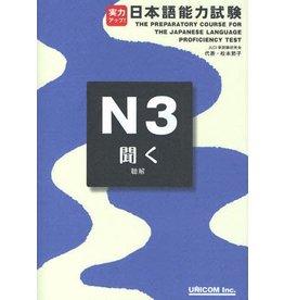 UNICOM THE PREPARATORY COURSE FOR THE JLPT N3 KIKU CHOKAI W/ CD