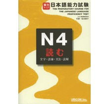 THE PREPARATORY COURSE FOR THE JLPT N4 YOMU MOJI/GOI/BUNPO/DOKKAI