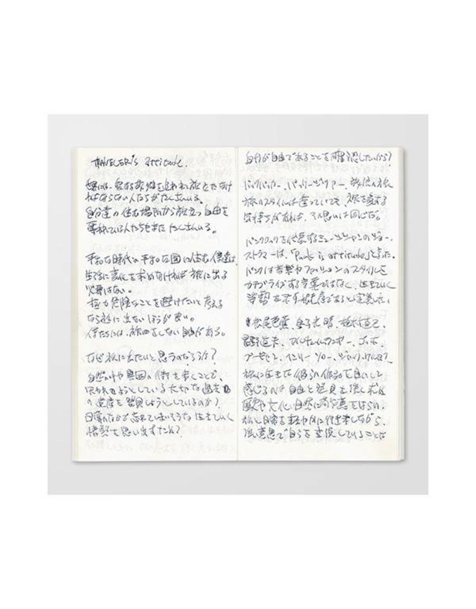 Traveler's Company 013. LIGHT WEIGHT PAPER (128PG) MIDORI TRAVELER'S NOTEBOOK