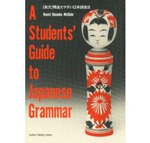 TAISHUKAN PUBLISHING - EIBUN MACHIGAEYASUI NIHONGO-GOHO - STUDENTS' GUIDE TO JAPANESE GRAMMAR, A