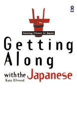 ASK GETTING ALONG WITH THE JAPANESE: GETTING CLOSER TO JAPAN