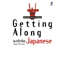 ASK - GETTING ALONG WITH THE JAPANESE: GETTING CLOSER TO JAPAN