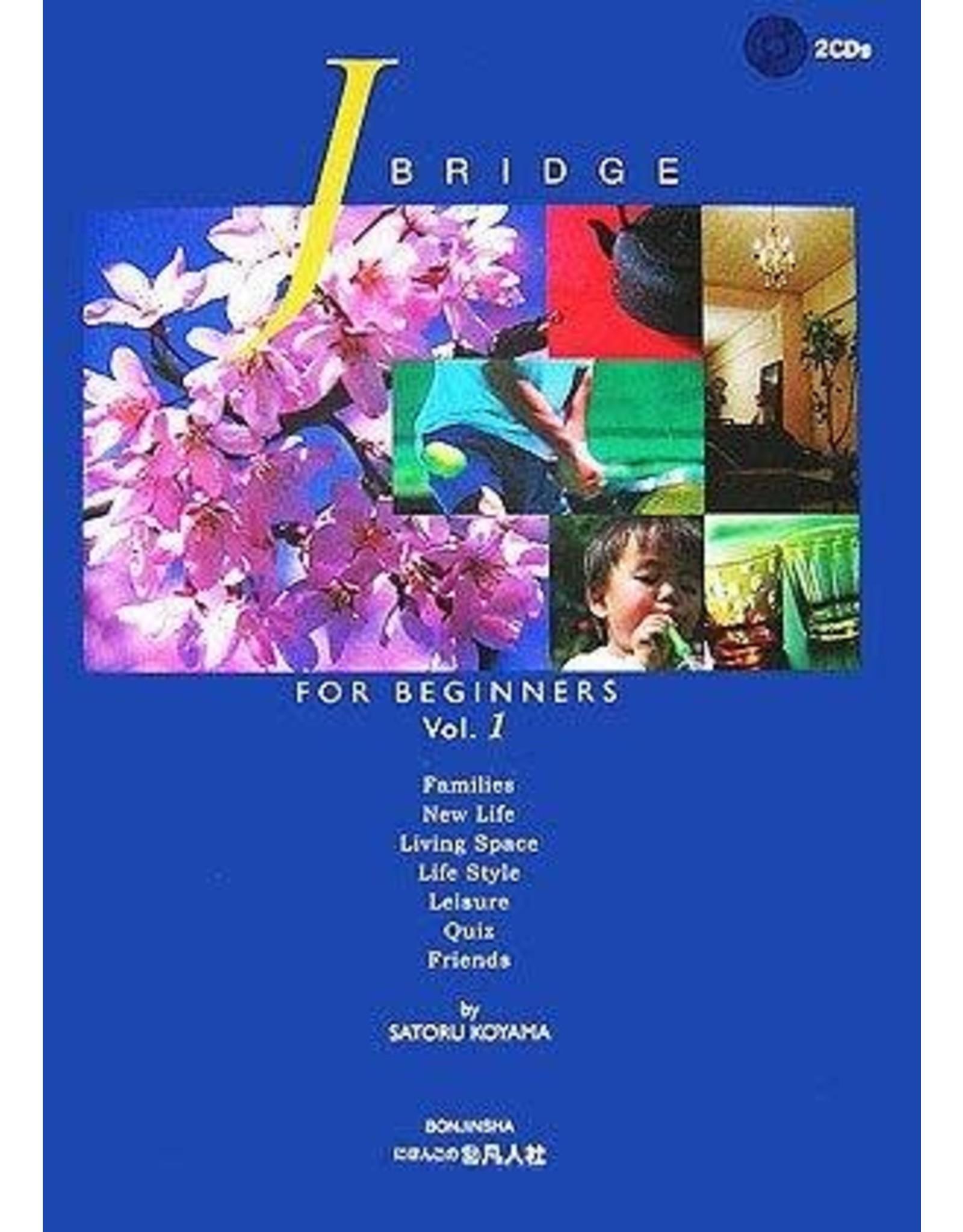 BONJINSHA J BRIDGE : FOR BEGINNERS VOL 1
