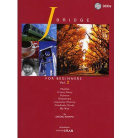 BONJINSHA J BRIDGE : FOR BEGINNERS VOL 2