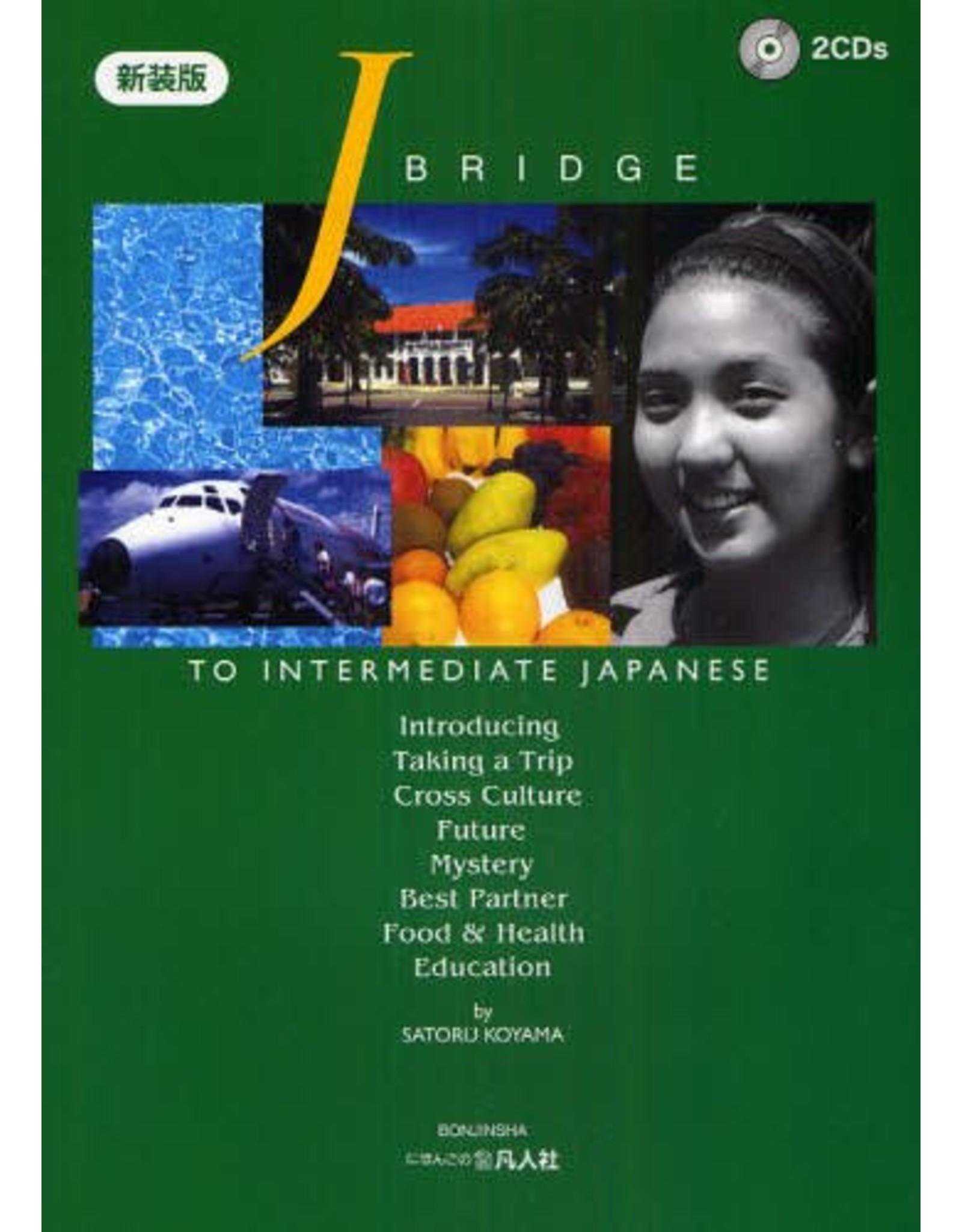 BONJINSHA J BRIDGE : INTERMEDIATE JAPANESE