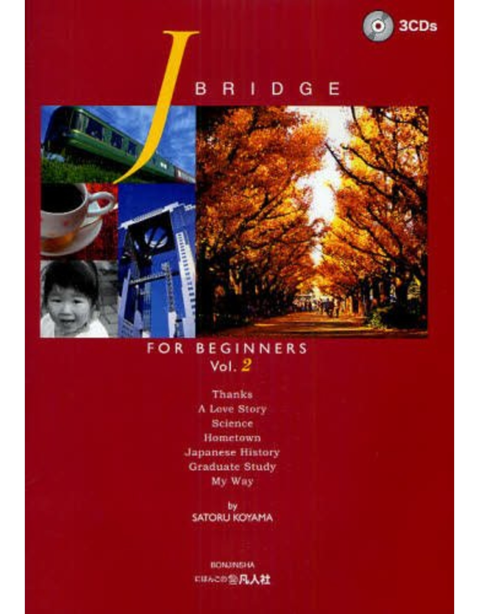 BONJINSHA J BRIDGE FOR BEGINNERS VOL. 2 W/CD
