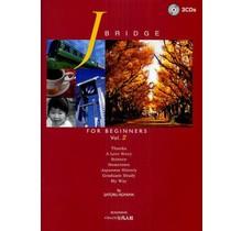 BONJINSHA - J BRIDGE FOR BEGINNERS VOL. 2 W/CD