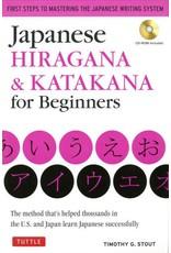 TUTTLE JAPANESE HIRAGANA & KATAKANA FOR BEGINNERS W/CD-ROM