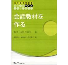 3A Corporation - KAIWAKYOZAI WO TSUKURU
