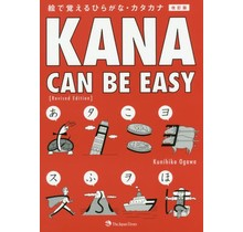 KANA CAN BE EASY REVISED EDITION