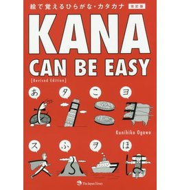 JAPAN TIMES KANA CAN BE EASY REVISED EDITION