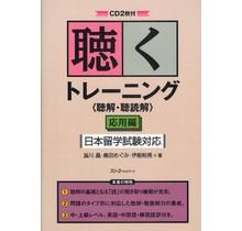 3A Corporation - KIKU TRAINING CHOKAI CHODOKKAI