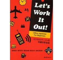 LET'S WORK IT OUT! : OFFICE JAPANESE FOR BEGINNERS : BUSINESS PERSON NO SHOKYU NICHIJOKAIWA