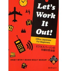 3A Corporation LET'S WORK IT OUT! : OFFICE JAPANESE FOR BEGINNERS : BUSINESS PERSON NO SHOKYU NICHIJOKAIWA