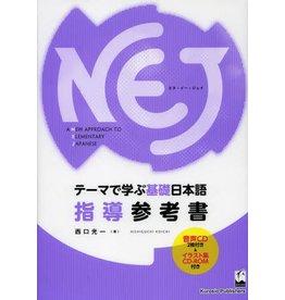 KUROSHIO NEJ: A NEW APPROACH TO ELEMENTARY JAPANESE/ TEACHER'S MANUAL