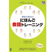 ASK - NIHONGO KAIWA TRAINING