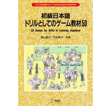 ALC  LEARNING JAPANESE. 50 Games for drills in learning