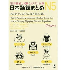 ASK Nihongo Somatome N5 Kanji Kotoba Bunpo Yomu Kiku