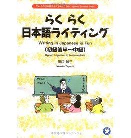 ALC RAKURAKU NIHONGO WRITING SHOKYU KOHAN CHUKYU