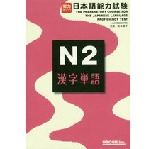 THE PREPARATORY COURSE FOR THE JLPT N2 KANJI TANGO