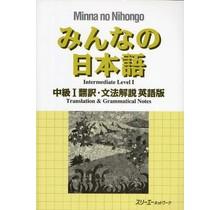 3A Corporation - MINNA NO NIHONGO CHUKYU (1)/ ENGLISH TRANSLATION & GRAMMATICAL NOTE -
