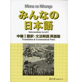 3A Corporation MINNA NO NIHONGO CHUKYU (1)/ ENGLISH TRANSLATION & GRAMMATICAL NOTE -