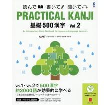 ASK - PRACTICAL KANJI KISO 500 KANJI VOL.2