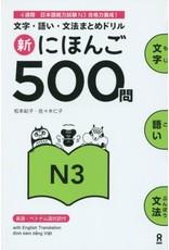 ASK SHIN NIHONGO 500-MON N3