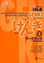 GENKI (1) 2ND EDITION WORKBOOK W/ CD - AN INTEGRATED COURSE IN ELEMENTARY JAPANESE