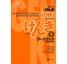JAPAN TIMES  GENKI (1) 2ND EDITION WORKBOOK W/ CD - AN INTEGRATED COURSE IN ELEMENTARY JAPANESE