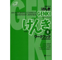 JAPAN TIMES  GENKI (2) 2ND EDITION WORKBOOK W/ CD - AN INTEGRATED COURSE IN ELEMENTARY JAPANESE