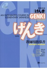 JAPAN TIMES GENKI 2ND EDITION TEACHER'S MANUAL W/ ANSWER KEY + CD-ROM - AN INTEGRATED COURSE IN ELEMENTARY JAPANESE