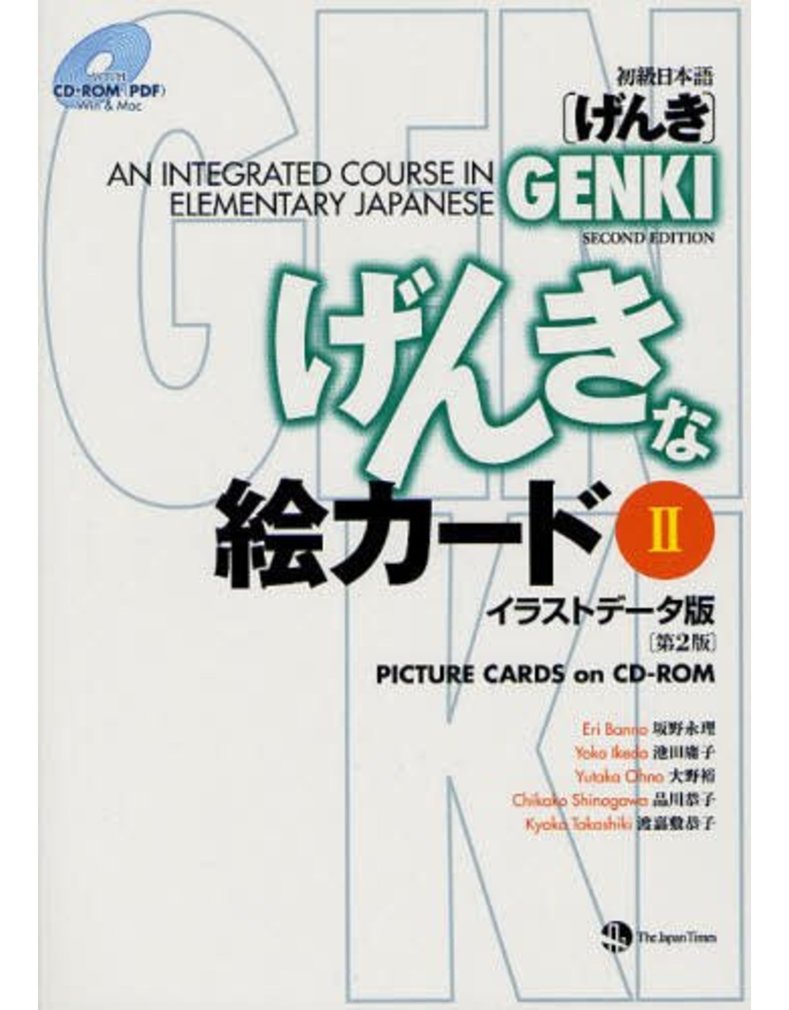 JAPAN TIMES GENKI NA E CARD (2) / CD-ROM - GENKI PICTURE CARDS ON CD-ROM (2)