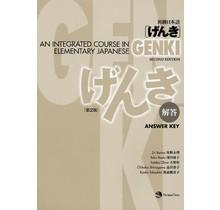 JAPAN TIMES  GENKI/ ANSWERS KEYS [2ND ED.] - INTEGRATED COURSE IN ELEMENTARY JAPANESE GENKI ANSWERS KEYS